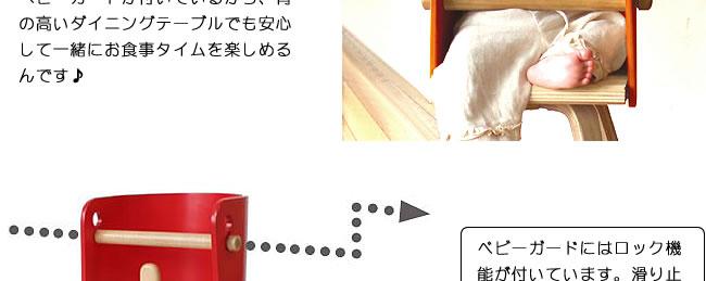 キッズテーブル・チェアー_CAROTA-table(カロタベビーテーブル/白)_05