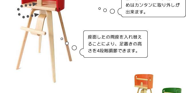 キッズテーブル・チェアー_CAROTA-table(カロタベビーテーブル/白)_06