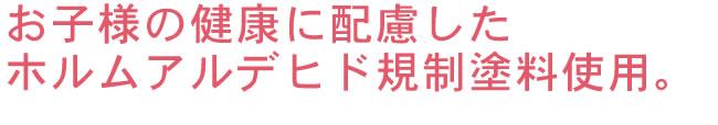 キッズテーブル・チェアー_CAROTA-table(カロタベビーテーブル/白)_01