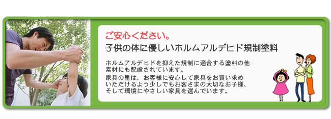 キッズテーブル・チェアー_CAROTA-table(カロタベビーテーブル/白)_08