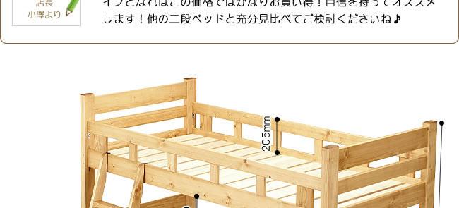 二段ベッド_コンパクトな2段ベッド_05