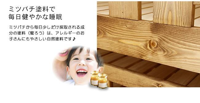 親子三段ベッド_05