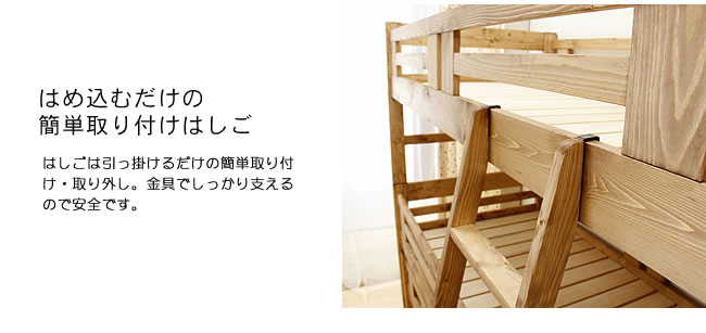 親子三段ベッド_14
