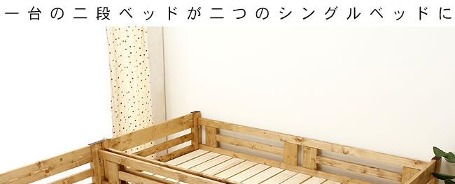 親子三段ベッド_17