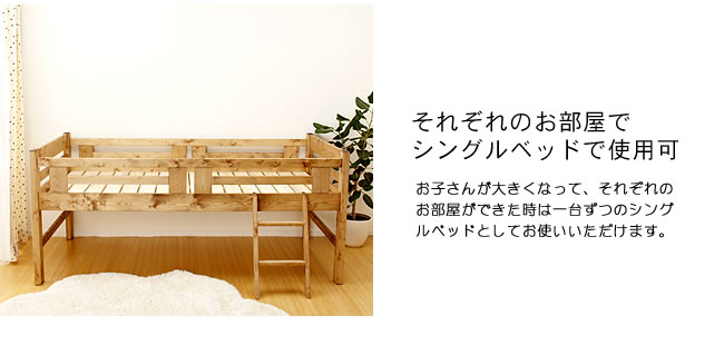 親子三段ベッド_19