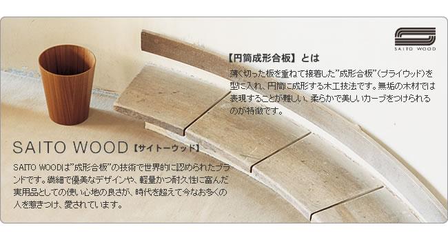 ダストボックス_木製のダストボックス・ゴミ箱 チーク色【サイトーウッド】-09