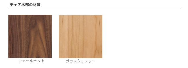 ダイニング_無垢の木製チェアー【プレーン】(肘付き椅子)-09