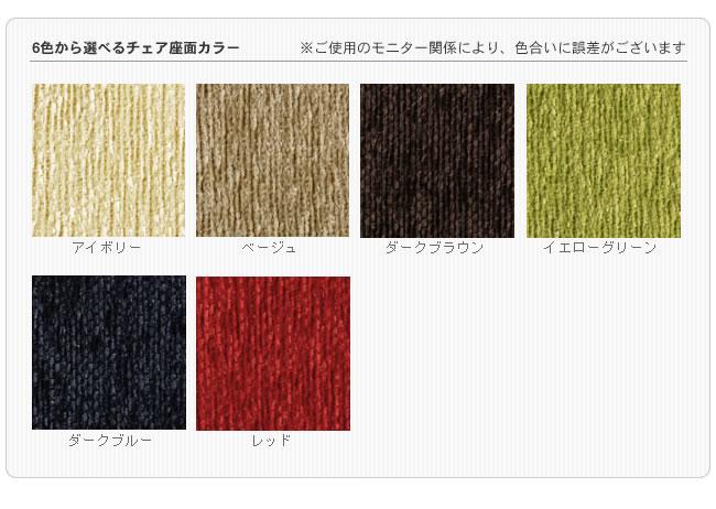 ダイニング_無垢の木製チェアー【プラム】(肘無し椅子)-10