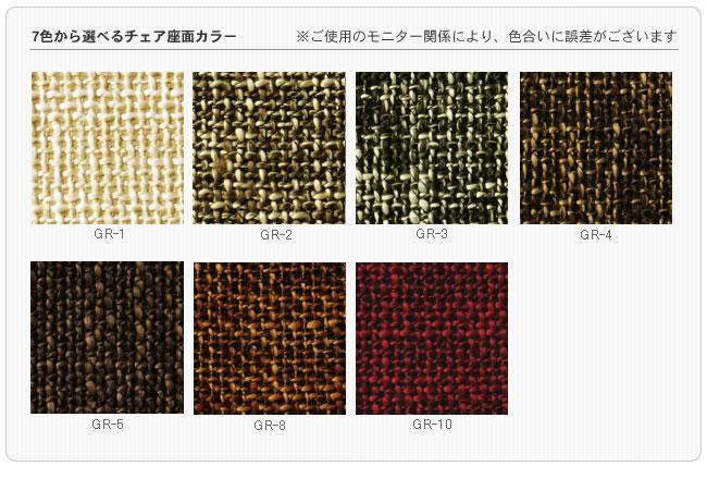 ダイニング_無垢の木製チェアー【プレーン】(肘付き椅子)-10