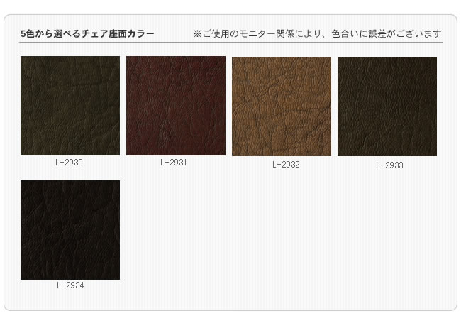 ダイニング_無垢の木製チェアー【プレーン】(肘無し椅子)-11