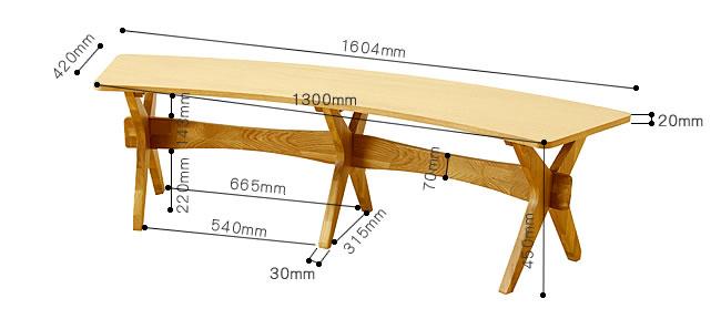 ダイニングベンチ_ゆったりした時間が過ごせる木製ダイニングベンチ_08