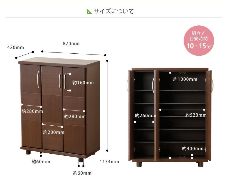 木制鞋柜, 鞋箱查尔斯系列 90 l (波尔多)