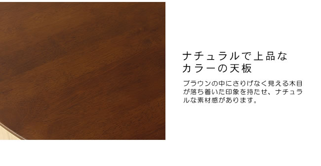ダイニングセット_毎日の生活に馴染むコンパクト木製ダイニング5点セット_09