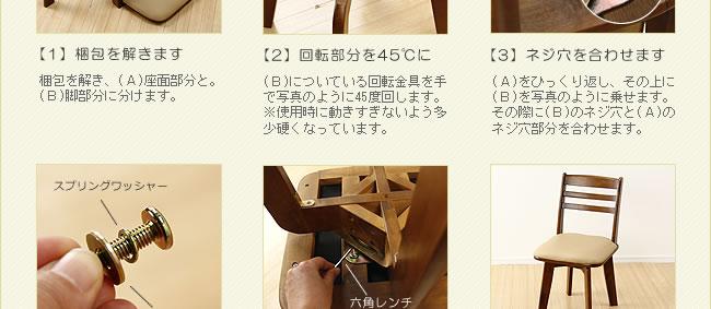 ダイニングセット_毎日の生活に馴染むコンパクト木製ダイニング5点セット_22