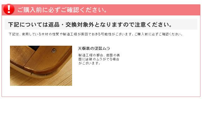 ダイニングチェアー_毎日の生活に馴染むコンパクト木製ダイニングチェアー_14