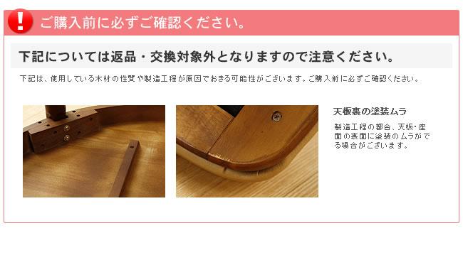ダイニングセット_毎日の生活に馴染むコンパクト木製ダイニング5点セット_24