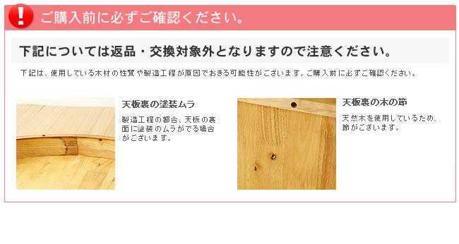 ダイニングセット_毎日の生活を明るくするコンパクト木製ダイニングテーブル_09