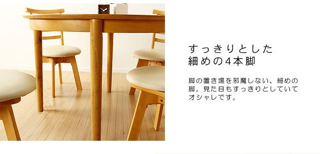 ダイニングセット_毎日の生活を明るくするコンパクト木製ダイニングテーブル_05
