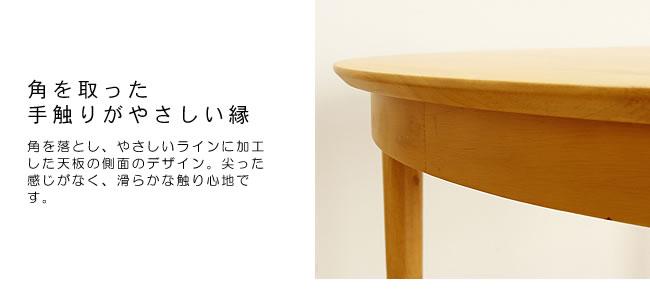 ダイニングセット_毎日の生活を明るくするコンパクト木製ダイニングテーブル_06