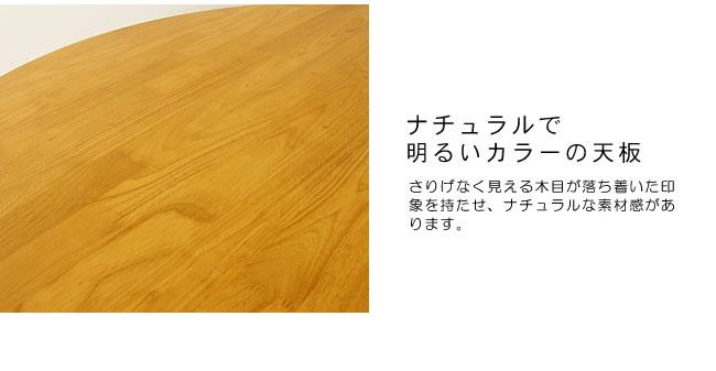 ダイニングセット_毎日の生活を明るくするコンパクト木製ダイニングテーブル_07