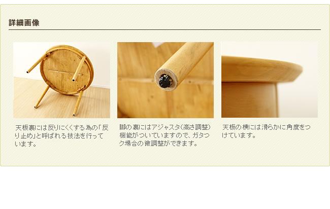 ダイニングセット_毎日の生活を明るくするコンパクト木製ダイニングテーブル_08