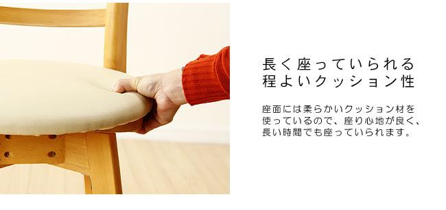 ダイニングセット_毎日の生活を明るくするコンパクト木製ダイニングチェアー_05