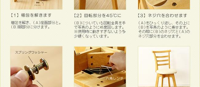 ダイニングセット_毎日の生活を明るくするコンパクト木製ダイニングチェアー_12