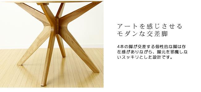 ダイニング_ゆったりした時間が過ごせる木製ダイニング_07