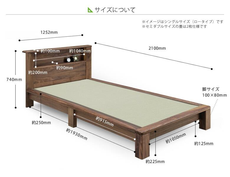 和の風格漂う畳ベッド_08
