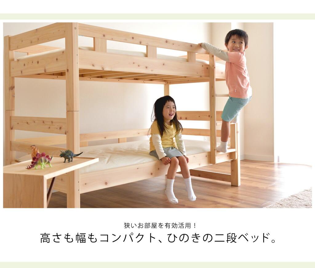 二段ベッドの詳細比較表