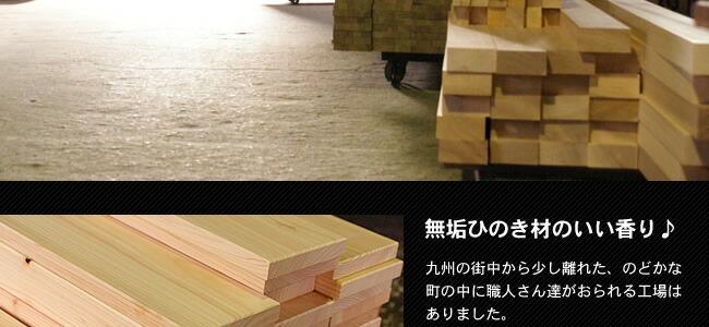 ベッド工場_02
