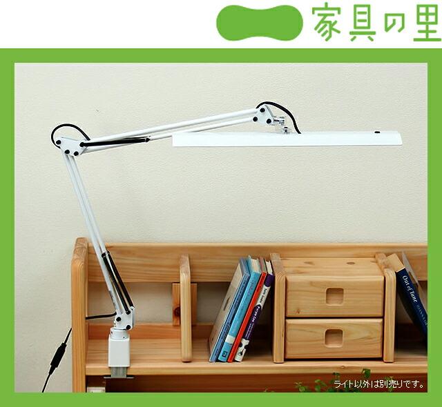 学習机・チェア・ライト デスクライト・学習ライト