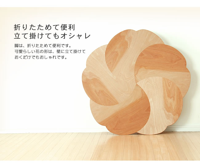 ちゃぶ台_桜の木製ちゃぶ台90cm丸_08