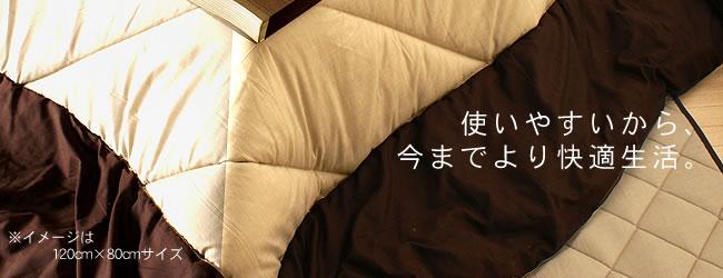 家具調こたつ_11