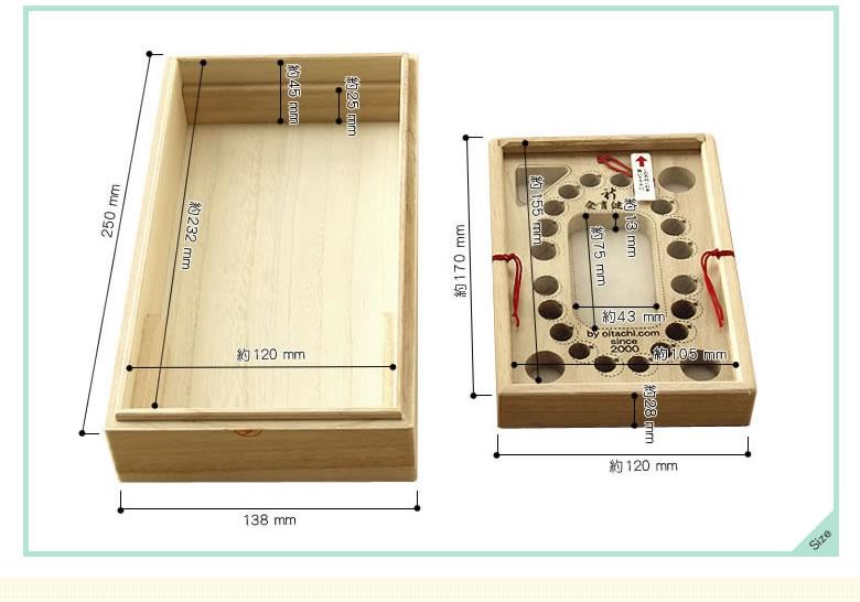 おいたちの小箱エチュード04