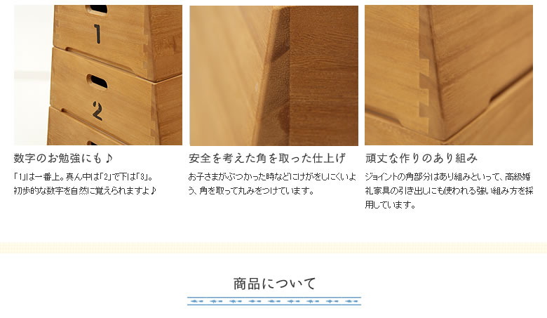 跳び箱おもちゃ箱(3段)05