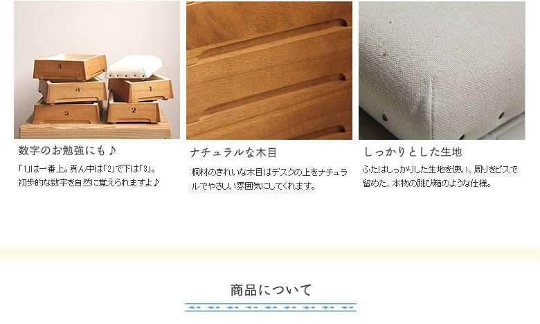 ミニ跳び箱・とび箱小物入れ(5段)04
