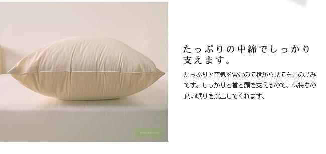 枕_丸洗いできるふわふわクォロフィル枕S__04