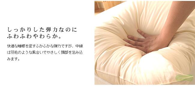 枕_丸洗いできるふわふわクォロフィル枕S__05