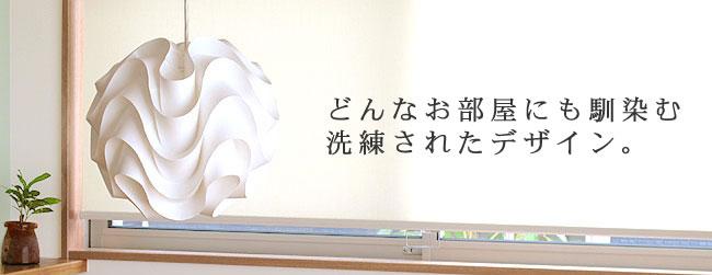 照明_レクリント_03