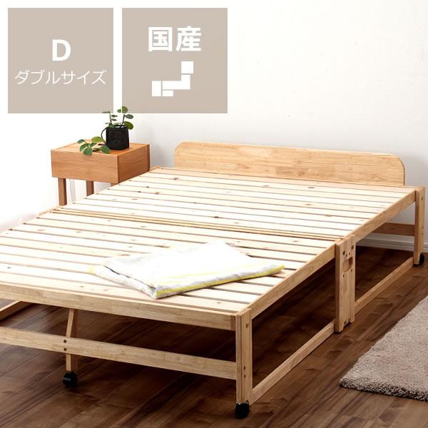 ベッド ベッド