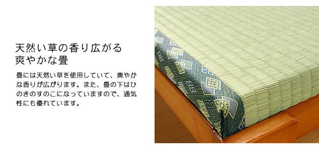 国産畳ベッド_畳の寝心地を楽しめる木製折りたたみベッド_13