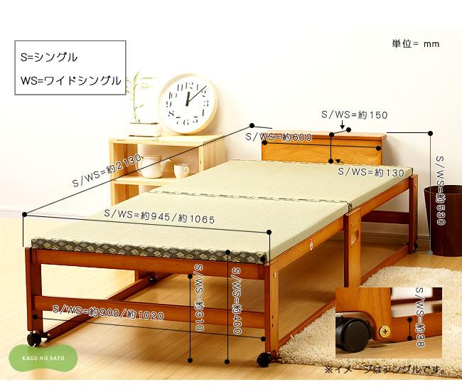 ... 国産畳ベッド|畳ベッド通販