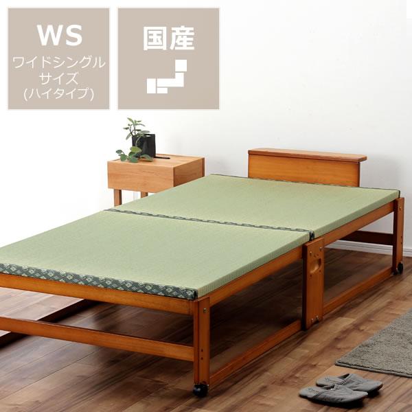 ベッド 国産畳ベッド