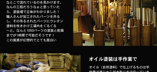 国産折りたたみベッド工場紹介_06