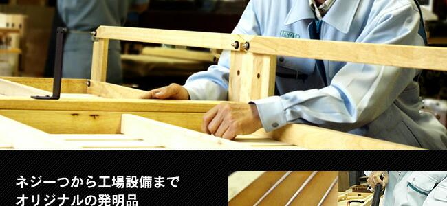 国産折りたたみベッド工場紹介_10