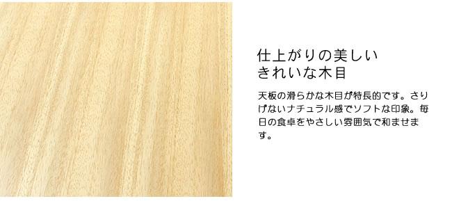 ちゃぶ台_半円にもなる木製ちゃぶ台_120cm丸_10