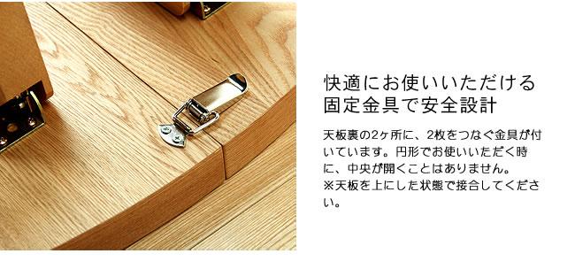ちゃぶ台_半円にもなる木製ちゃぶ台_120cm丸_14