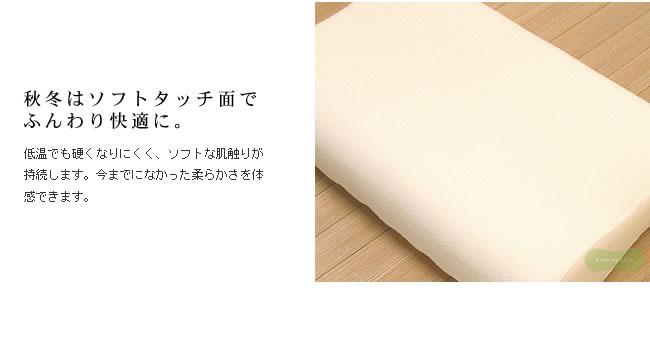 枕_洗えるリバーシブル低反発枕(枕カバー付)_05