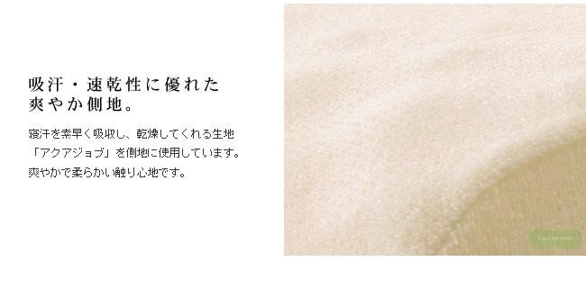 枕_洗えるリバーシブル低反発枕(枕カバー付)_10